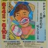 平成30年『歯と口の衛生週間』✨