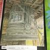 中3息子の絵、全国書画展 特選🌸これが熊野神社に🖼