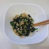 あと1品【納豆×ほうれん草】2歳娘が激推しする納豆料理は、電子レンジでチャチャッと完成