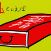 旧売薬帝国、薬都「富山」で市販薬販売の歴史を学ぶ
