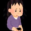 【乳がん治療副作用シリーズ②】乳癌ホルモン療法による脱毛症(抜け毛・薄毛)の特徴及び対処法