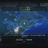 【XCOM2】プレイ日記#5 地元レジスタンスとの接触に成功。アヴァター計画の進行速度は結構速いのかも。