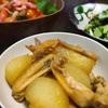 手羽先→鶏スペアリブに!キッチンバサミでらくちん変身方法