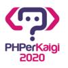 #PHPerKaigi 2020 参加レポート Day 2