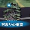 メギド72ブログ その1430  暴走児バラキエル! 5話-1(前編) 「五話・・・ようやく来た・・・」