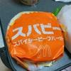 マクドナルド新作『スパビー』新たな200円マック🍔