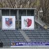 プレミア第1節vs鹿島アントラーズユース