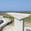 八重山諸島 アイランドホッピング5日間(波照間、西表、与那国 2009年の旅)2日目 波照間ブルー、そして西表島。