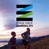 SANRIKU311&ランスマからのー、富士登山競走のエントリーは3月16日21時から!