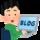 【ブログ1ヶ月目!】資産1億円を目指してブログ運営と積立投資をした結果