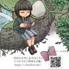 第二回文学フリマ札幌 出店受付スタート(~3/27(月)まで!)