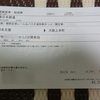名古屋から関空へ! 関西空港レール&バスで行ってみました!