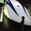 【全シミュレータ先着イベントを要チェック】0歳と3歳を連れてリニア・鉄道館へ行ってみた【子連れおすすめスポット】