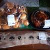 日曜のコストコ和泉倉庫で『カナダ産三元豚ロース68円/100g』、100円OFFの『マスカルポーネロール598円』など買ってきました!