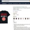 「中国から撤退のアマゾン、香港独立Tシャツを販売www」