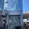 渋谷駅東口地下自転車駐輪場を見学【渋谷で自転車通勤】