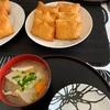 お稲荷さんと豚汁〜今日のおうちランチ〜今日のわんこ〜