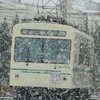 "Snow in ""I love you"" in Kyoto"
