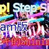 本日はVR実況動画祭り HopStepSing! Audioshield カスタムメイド3D2バケーションパックVR