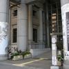 初めての千葉駅「百花繚乱列島」江戸諸国絵師の作品を観てきた