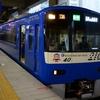 第41回日本鉄道模型ショウ(2017) [大田区産業プラザPIO・蒲田]