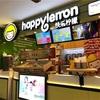 happy lemonのオススメ商品ご紹介【ドリンク】