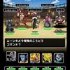 level.1218【ウェイト100】第165回闘技場ランキングバトル4日目