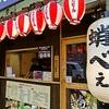 【オススメ5店】針中野・長居・西田辺・西成区・住吉(大阪)にある鉄板焼きが人気のお店