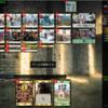 Dominion Online 対戦録 537