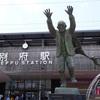 2017年GW〈九州旅行7泊8日〉を振り返る④