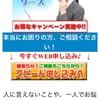 とみんリースは東京都豊島区西池袋1-28-7-10Fの闇金です。