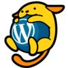 WordPress 詰まったこと、使ったこと その1