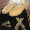 adidas X18.1HG/AG がやってきた