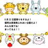 今年もやります。長嶺ふれあい夏祭り!!