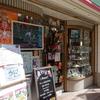 牛バラそば。横浜中華街「牡丹園」