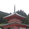比叡山・延暦寺へ(滋賀)…過去20150506