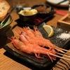 【居酒屋】いろんな料理が楽しめる万能店「わんえもん」【川口グルメ】