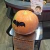 【企画力】かぼちゃの重量当てクイズ