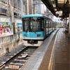 京阪電鉄大津(京津)線
