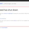 これは痛い!AppEngine新料金体系の影響でGoogle Plus Feedが停止に〜Googleロックインの恐怖〜