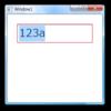 入力データ検証 その4 Error添付イベント