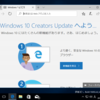 Windows 10 Creators Update へようこそ! ~ Insider Preview Build 15055 for PC/Mobile