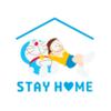 朝日新聞 ドラえもん「STAY HOME」プロジェクト