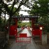京都 車折神社・万灯祭 8/14~/16(※毎年同じ日程です)