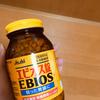 エビオス始めました!便秘と食欲不振のために