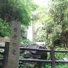 夏はデュアスロンで山道に挑もう ~養老の滝を目指して~