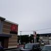 8月17日 マルハン新厚木店オープン後初の7の付く日にミリオンゴッド神々の凱旋を実践してきました。(セブンスター編)