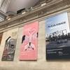 ニューヨーク3日目 メトロポリタン美術館のファッション展示会『Camp :Note on Fashion <キャンプ>』がすごい!