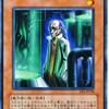 個別カード評価:魔導サイエンティスト
