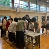 本川小学校と滋賀県の小学校のピースキャンドルでした